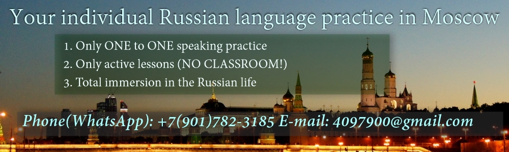 We Can Offer Russian Language 8